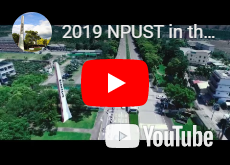 2019 NPUST in the World-Eng Subtitles
