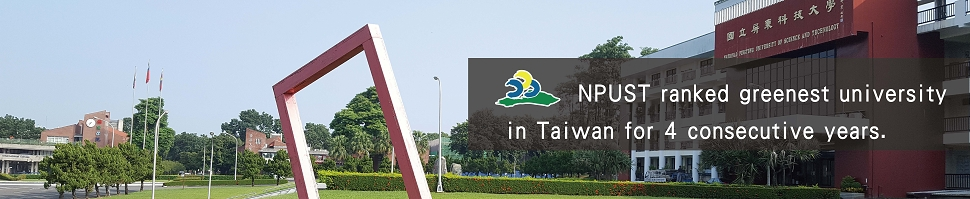 NPUST ranked greenest university in Taiwan for 4 consecutive years.