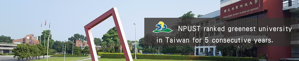NPUST ranked greenest university in Taiwan for 5 consecutive years.